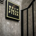 Tokyo Pizza / Signage